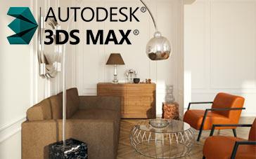 3D Max для интерьерного проектирования