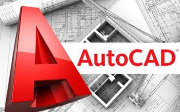 AutoCAD. Система автоматизированного проектирования (2D+3D)